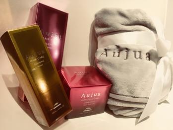 New Aujua_20171114_1